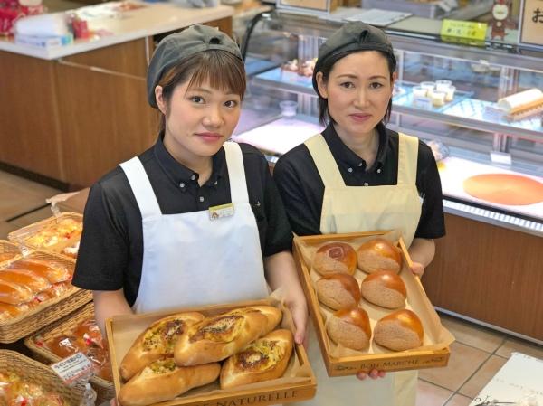 【注目】秋の味覚パンが登場