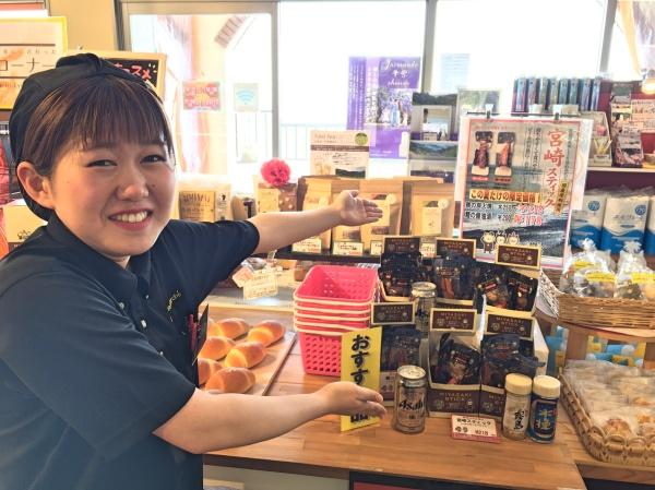 【宮崎スティック】宮崎の味を手軽にお試しあれ!