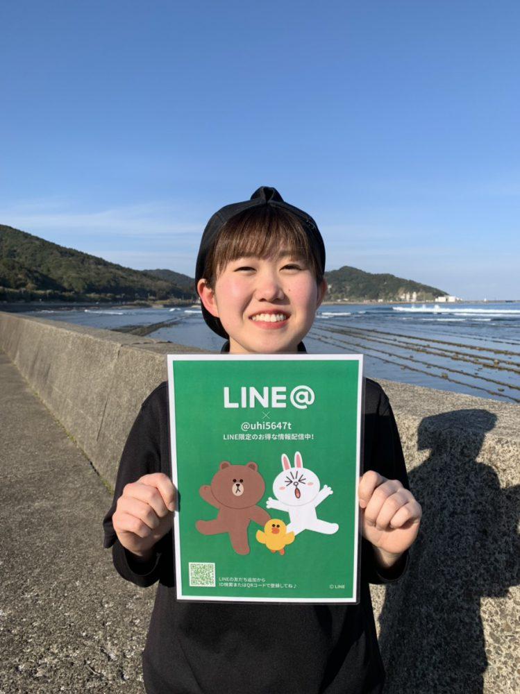 海幸ダイニングがその場で100円割引!